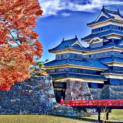 Japońska złota jesień Premium Travel Japonia